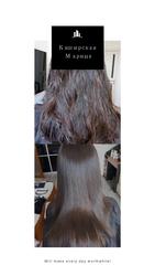 Кератиновое выпрямление волос/Ботокс волос