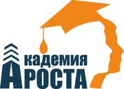 Курсы по подготовке к сдаче международных экзаменов IELTS И TOEFL!