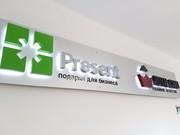 Корпоративные подарки и сувениры с нанесением логотипа