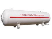 Емкость газовая для АГЗС