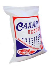 Сахар Краснодарский оптом