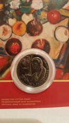 NEW-монета Галимбаева-тираж 10000 за 4800