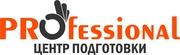 тренинг продаж Астана