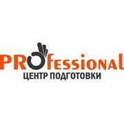 Курсы профессионального обучения на кондитера