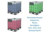 Незамерзающая жидкость,  Тосол,  Антифриз G11,  G12,  G13 (концентраты)
