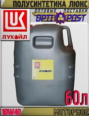 Полусинтетическое моторное масло ЛУКОЙЛ ЛЮКС 10W40 60л Арт.:L-026 (Куп