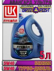 Минеральное моторное масло ЛУКОЙЛ АВАНГАРД УЛЬТРА 5W40 5л Арт.:L-086 (