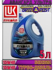 Минеральное моторное масло ЛУКОЙЛ АВАНГАРД УЛЬТРА 15W40 5л Арт.:L-094