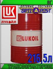 Трансформаторное масло ЛУКОЙЛ ВГ 216, 5л Арт.:L-105 (Купить в Астане)