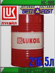 Компрессорное масло ЛУКОЙЛ КС-19п 216, 5л Арт.:L-107 (Купить в Астане)