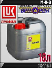 Моторное масло ЛУКОЙЛ М-8В 18л Арт.:L-108 (Купить в Астане)