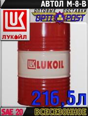 Моторное масло ЛУКОЙЛ М-8В 216, 5л Арт.:L-110 (Купить в Астане)