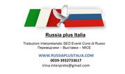 Технический и коммерческий переводчик в Италии