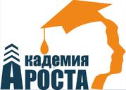 Самые прогрессивные курсы казахского языка на латинице!