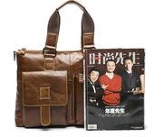 Натуральная кожаная сумка/Классный аксессуар/Отличный подарок/