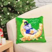 Подушка антистресс символ нового года