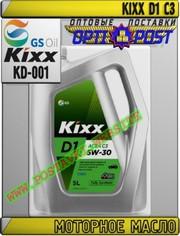 rV Моторное масло для дизельных двигателей KIXX D1 С3 Арт.: KD-001 (Ку
