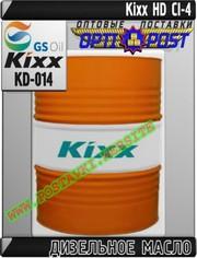 aY Дизельное моторное масло Kixx HD CI-4 Арт.: KD-014 (Купить в Нур-Су