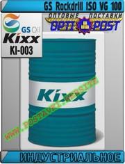 Me Смазочная жидкость для пневмоинструментов GS Rockdrill ISO VG 100 А