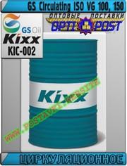 Sd Циркуляционное масло GS Circulating ISO VG 100,  150 Арт.: KIC-002 (