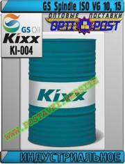 Ze Маловязкое масло для подшипников оси GS Spindle ISO VG 10,  15 Арт.: