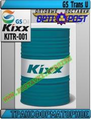 xn Трансформаторное масло GS Trans U Арт.: KITR-001 (Купить в Нур-Султ