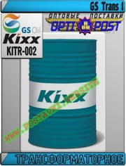 L2 Трансформаторное масло GS Trans I Арт.: KITR-002 (Купить в Нур-Султ
