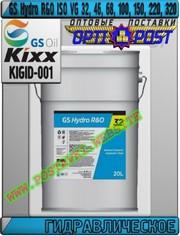 77 Гидравлическое масло GS Hydro R&O ISO VG 32-320 Арт.: KIGID-001 (Ку
