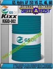 bi Гидравлическое масло GS Hydro AF ISO VG 32-68 Арт.: KIGID-002 (Купи