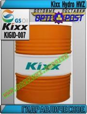 BI Гидравлическое масло Kixx Hydro HVZ Арт.: KIGID-007 (Купить в Нур-С