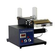 Отделитель этикеток (этикеровщик) HL-102