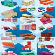 Махровые  полотенцы  оптом!