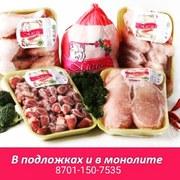 Продаем желудки куриные Алель
