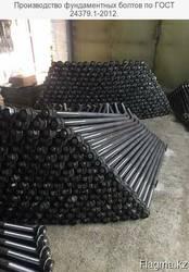 Анкерные болты для фундамента обычная и высокопрочная сталь
